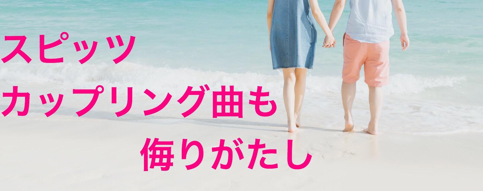 海で手をつなぐ男女