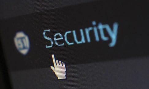 セキュリティのPC画面