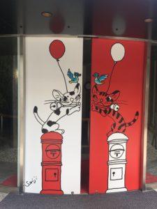 藤城清治美術館のドア