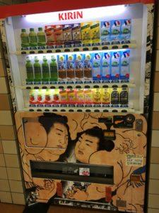 相撲仕様の自販機