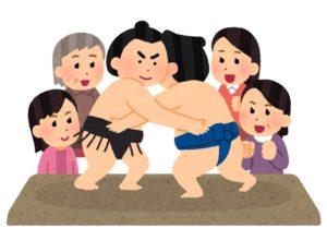 相撲取り組みのイラスト